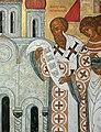 Митрополит Иоанникий на освящении Храма Христа Спасителя, 1883 г.jpg