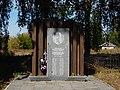 Могила чехословацьких воїнів с.Велика Доч (зроблений у 2018 р.) 03.jpg