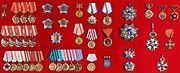 Ордена и медали И.И.Людникова
