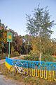 """Охоронний знак вводить в оману, легко підміняючи """"Андрушівський парк"""" на більш звучний - """"Садиба Терещенка"""".jpg"""