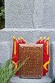 Пам'ятний знак на честь воїнів односельців, які загинули у Велику Вітчизняну війну., село Новокраснянка.jpg