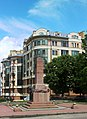 Пам'ятник славним захисникам Полтави 53-101-0213 2.jpg