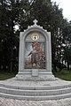 Памятник-стела Клятва князя Пожарского.jpg