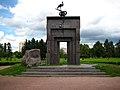 Памятник жертвам катастроф - panoramio.jpg