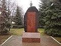 Пам'ятний знак загиблим працівникам міліції встановленно в 2002.jpg