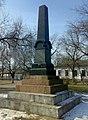 Пам'ятник російському солдату Василю Рябову, та уродженцям Аккерманського повіту.jpg
