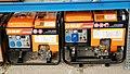 Переносные дизель-генераторы.JPG