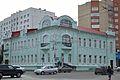 Пушкина-К.Маркса - panoramio.jpg