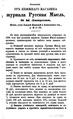Русская мысль 1896 Книга 09.pdf