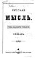 Русская мысль 1906 Книга 02.pdf