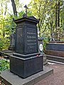 Санкт-Петербург, Тихвинское кладбище, могила И.А. Крылова.JPG
