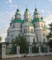 Свято-Троїцький монастир Новомосковськ.jpg