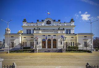 National Assembly (Bulgaria) legislature of Bulgaria