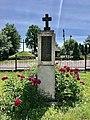 Символічна могила о. Петра Кордуби на території церкви.jpg