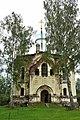 Собор Благовещения Пресвятой Богородицы фасад.jpg