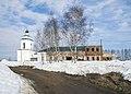 Троицкая церковь в селе Медяны.jpg