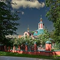 Характеристику с места работы в суд Воронцовские Пруды улица кредиты без справок 2 ндфл