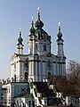 Украина, Киев - Андреевская церковь (02).jpg