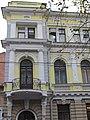 Україна, Харків, вул. Скрипника, 4 фото 3.JPG