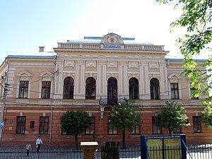 Narodny dim - Image: Український народний дім. Чернівці
