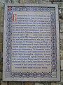 Церква Івана Хрестителя(ЕйнКарем) 1.JPG