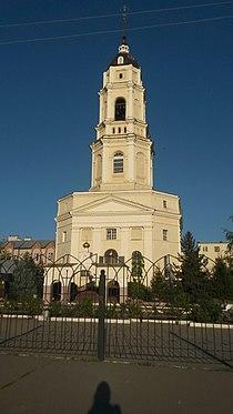 Церковь-колокольня Александра Невского.jpg