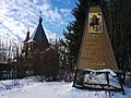 Церковь Бориса и Глеба Никульчино.jpg