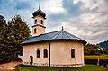 Црква св. Петра и Павла, Врућица 1.jpg