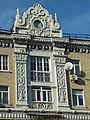 Частина фасаду будинку №6 на вул. Прорізній.jpg