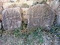 Վանական համալիր «Գանձասար» 038.jpg