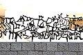 גדר השבטים בשכונת שערי חסד (8325566956).jpg
