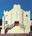 חזית בית הכנסת מאור חכמי המערב.jpg