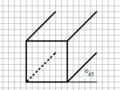 رسم الخطوط المتجهة داخل الصفحة.png