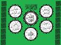 رسم تعبيري للفظ الجلالة ومن يجلهم أهل السنة.png