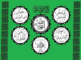 رسم تعبيري للفظ الجلالة وأبرز من يجلهم أهل السنة والجماعة