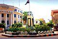 مجلس مدينة شبين الكوم.jpg
