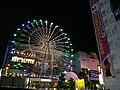 サンシャイン栄 - panoramio.jpg