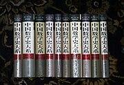 中国数学史大系.JPG