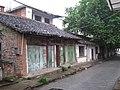 中山街东段 - panoramio.jpg