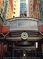 切尔西庄园酒店 Chelsea-Village-Hotel - panoramio.jpg