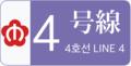 南京地下鉄4号線アイコン.png
