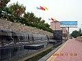 合肥市新加坡花园城门口瀑布 - panoramio.jpg