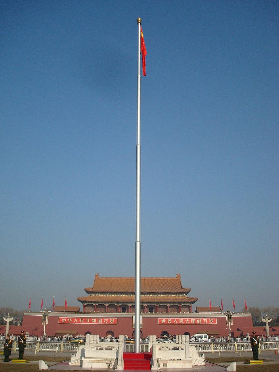 国旗 - panoramio