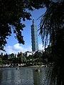 國父紀念館內公園景觀特寫 - panoramio - Tianmu peter (17).jpg