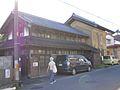 増田屋旅館 膝折宿 - panoramio.jpg
