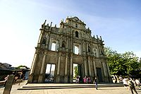 Ruins of St. Paul's in Macau