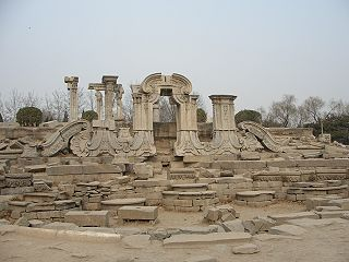 Ruins of the Old Summer Palace in the Western mansions section