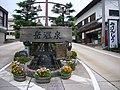 岳温泉 - panoramio.jpg