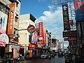 斗南站前中山路街景 Dounan - panoramio.jpg