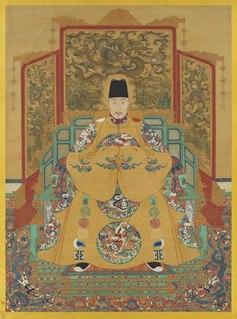 Jiajing Emperor 12th Emperor of the Ming dynasty